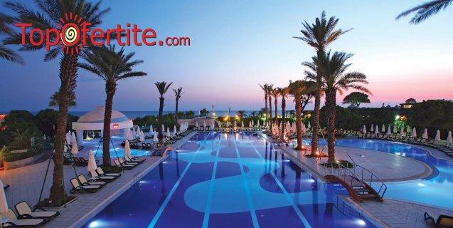 РАННИ ЗАПИСВАНИЯ Limak Atlantis De Luxe Hotel & Resort 5*, Белек, Турция! 7 или 9 нощувки на база Ultra All Inclusive + СПА център, самолет, летищни такси, трансфер на цени от 1483 лв на човек