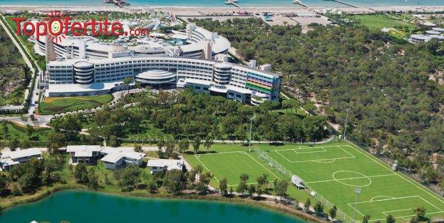 РАННИ ЗАПИСВАНИЯ Cornelia Diamond Golf Resort & Spa 5*, Белек, Турция! 5 или 7 нощувки на база All Inclusive + СПА център, самолет, летищни такси, трансфер на цени от 1640лв на човек