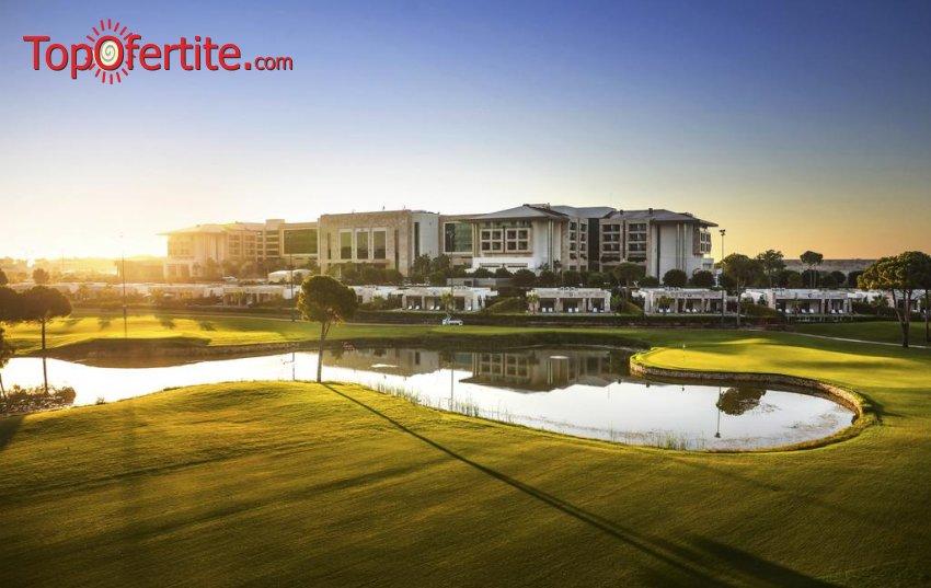 РАННИ ЗАПИСВАНИЯ Regnum Carya Golf & SPA Resort 5*, Белек, Турция! 4 или 7 нощувки на база Luxury All Inclusive + СПА център, самолет, летищни такси, трансфер на цени от 2627.50 лв на човек