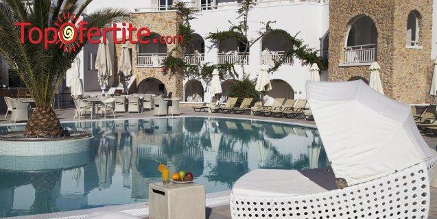 Майски празници в Aegean Plaza Hotel 4*, Санторини, Гърция! 3 нощувки с изхранване по избор + самолет, летищни такси и трансфер на цени от 753.50лв на човек