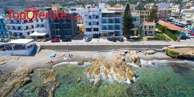 Ранни Записвания в Serenity Blue Hotel 4*, Ираклион, Гърция! 7 нощувки + закуски, вечери, самолет, летищни такси и трансфер за 1251.50лв на човек