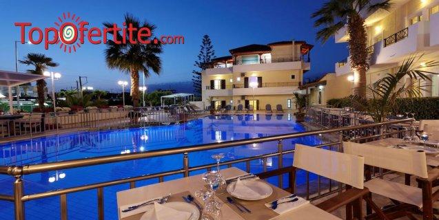 Ранни Записвания в Philoxenia Hotel 3*, Ираклион, Гърция! 7 нощувки + изхранване по избор, самолет, летищни такси и трансфер на цени от 952лв на човек