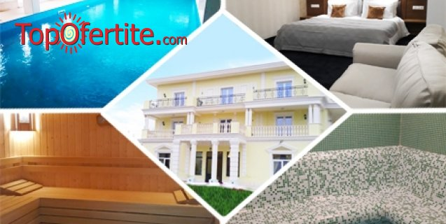 Хотел Алексион Палас, село Огняново! 1 нощувка + закуска, топъл минерален басейн и СПА само за 46 лв на човек