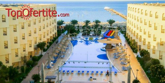 Хотел AMC Royal Hotels & SPA 5*, Хургада, Египет! 7 нощувки на база All Inclusive + самолет, летищни такси и трансфер за 1004лв на човек
