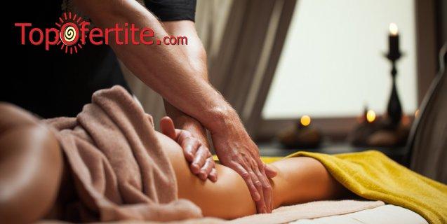 """Антицелулитна, отслабваща и стягаща терапия на тяло с антицелулитен масаж и лимфопреса от Студио за красота """"Моатаз Стил"""" 60 мин. само за 24,90 лв. вместо 50 лв."""
