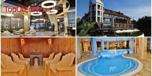 РЕЛАКС на макс в Хотел Инфинити Парк и СПА 4*, Велинград! 5 нощувки + закуски, вечери и Уелнес пакет за 88,90 лв на човек на ден