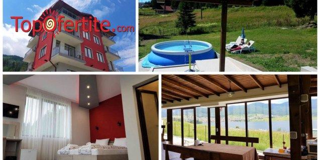 Къща за гости Хисарски, Сърница! Нощувка в модерно оборудвана къща + надуваем басейн, барбекю и кухня само за 25 лв. на човек на ден