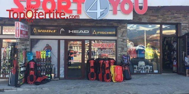 Еднодневен наем на ски или сноуборд оборудване за възрастен или дете от SPORT4YOU, Банско на цени от 15 лв.