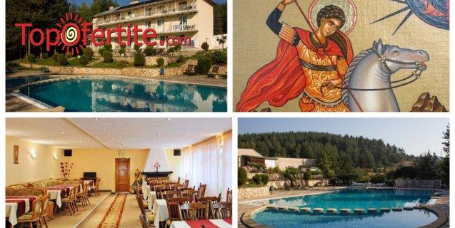 Хотел Зора, Велинград за Гергьовден! 2 нощувки + закуски, вечери и Празнична вечеря с DJ парти само за 92 лв. на човек