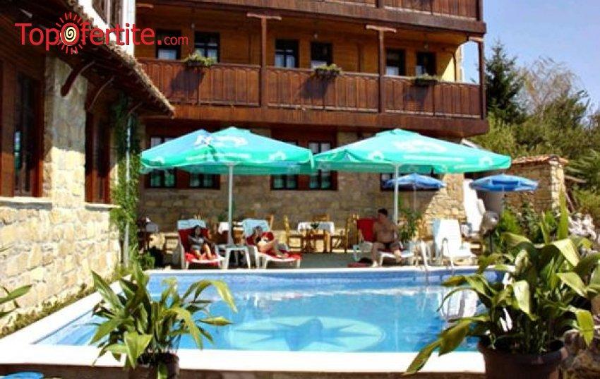 Хотел Перла, Арбанаси за Великден! 2, 3 или 4 нощувки + закуски и Празнична вечеря на цени от 99 лв на човек