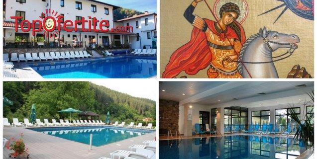 Гергьовден в Хотел Фея, село Чифлик! 3 нощувки + закуски, вечери, Празнична вечеря с DJ, минерален басейн и СПА пакет на цени от 217,50 лв. на човек