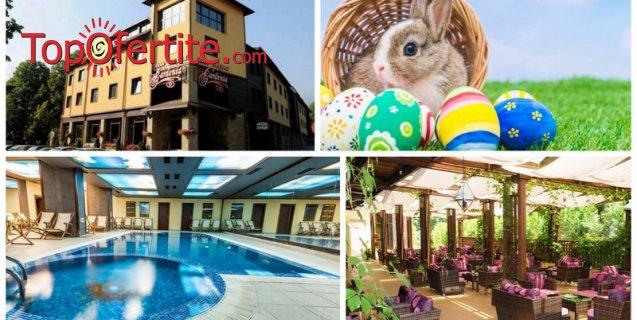 Великден в Парк хотел Гардения 4*, Банско! 3 нощувки + изхранване по избор, Великденска вечеря с DJ и фолклорна програма, плувен басейн и СПА пакет на цени от 137.50 лв. на човек