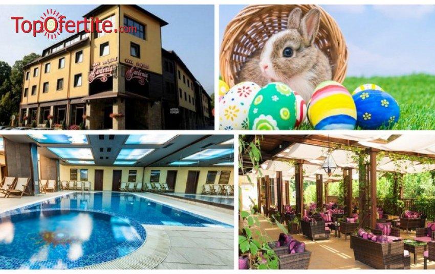 Великден в Парк хотел Гардения 4*, Банско! 3 нощувки на база закуски или закуски и вечери + Великденска вечеря с DJ и фолклорна програма, плувен басейн и СПА пакет на цени от 137,50 лв. на човек