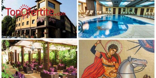 Гергьовден в Парк хотел Гардения 4*, Банско! 2 или 3 нощувки + изхранване по избор, Гергьовски обяд, плувен басейн и СПА пакет на цени от 85 лв. на човек