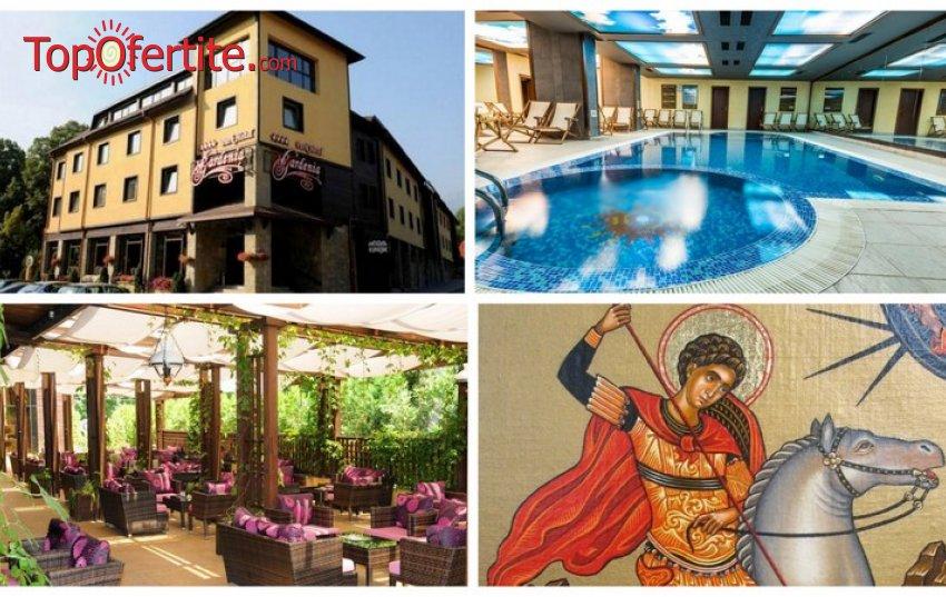 Гергьовден в Парк хотел Гардения 4*, Банско! 2 или 3 нощувки на база закуски или закуски и вечери + Празничен обяд, плувен басейн и СПА пакет на цени от 85 лв. на човек