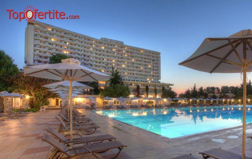 Почивка в Гърция за Великден - хотел Athos Palace Hotel 4*, Халкидики! 2, 3 или 4 нощувки + закуски, вечери и празнична програма на цени от 252.20 лв. на човек