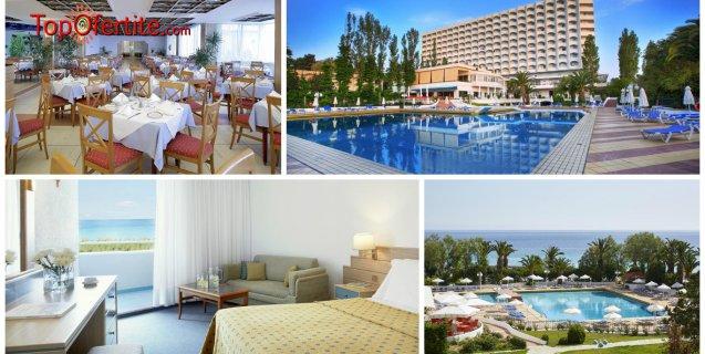 Хотел Pallini Beach 4*, Халкидики - Гърция за Великден, първа линия! 2, 3 или 4 нощувки + закуски, вечери, празничен обяд и празнична програма на цени от 240,90 лв. на човек