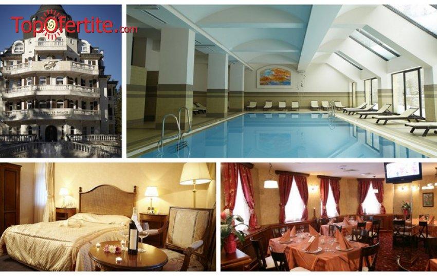 Великденски и Майски празници в Хотел Феста Уинтър Палас 5*, Боровец! 3 нощувки + закуски, вечери, Тематичен обяд, вътрешен басейн и Уелнес пакет на цени от 320 лв на човек