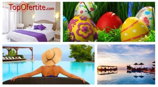 Alia Palace Luxury Resort Hotel and Villas 5*, Халкидики - Гърция за Великден! 3 или 4 нощувки + закуски, вечери, празничен обяд и опция All Inclusive на цени от 282,40 лв. на човек