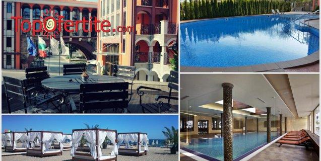 Великденски и Майски празници в Хотел Виа Понтика 4*, Поморие Първа линия! 3 или 4 нощувки на база Ultra All Inclusive + Тематичен обяд и вътрешен басейн за 252 лв на човек