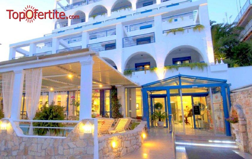 Secret Paradise Hotel 3*, Касандра, Халкидики - Гърция за Великден! 4 нощувки + закуски, вечери и празничен обяд на цени от 443,50 лв. на човек