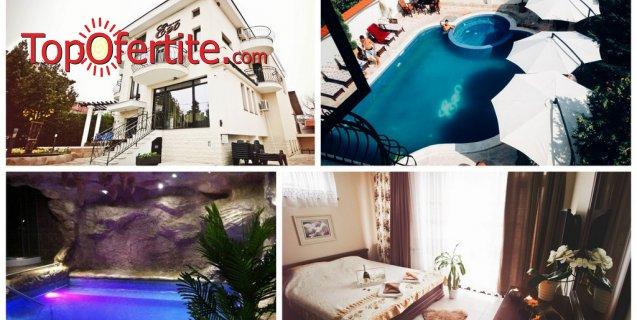 Къща за гости ЕГО, с.Минерални бани! 1 нощувка + изхранване по избор, вътрешен минерален терма басейн, джакузи и СПА пакет на цени от 40 лв. на човек