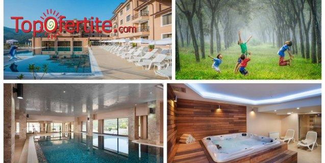 Пролетна ваканция в Хотел Вела Хилс 4*, Велинград! 3, 4 или 5 нощувки + закуски, открити и закрити басейни, джакузита и СПА пакет на цени от 240 лв. на човек + дете до 6г. Безплатно