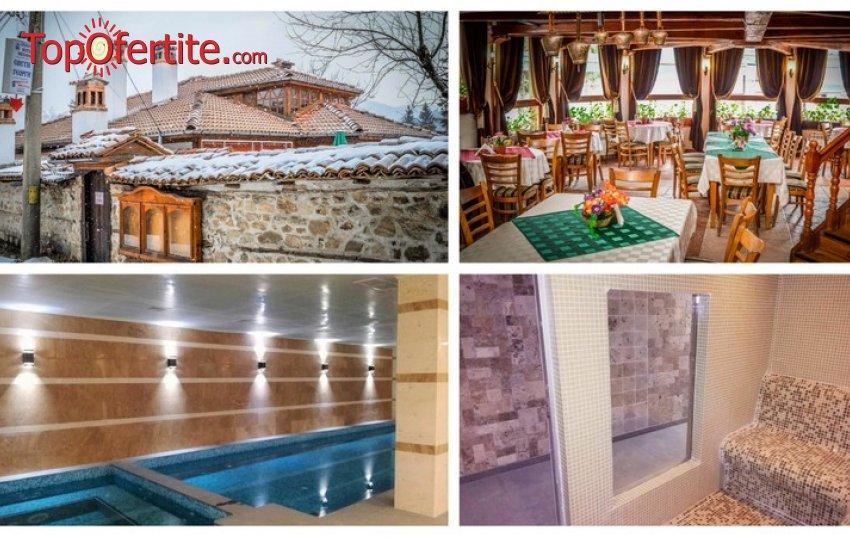 Майски празници в Комплекс Галерия, Копривщица! 3 нощувки + закуски, вечери, солна стая, топъл басейн, джакузи и сауна за 170 лв на човек