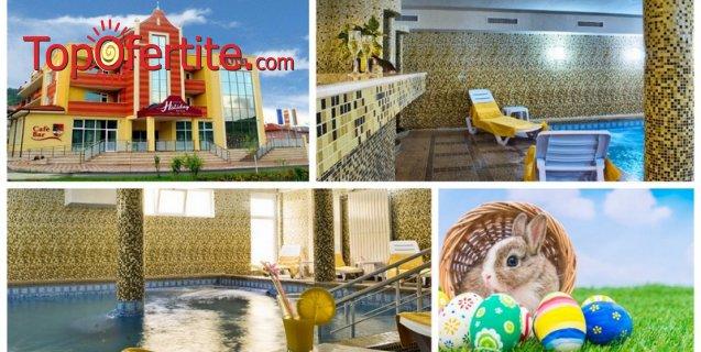 Великден в СПА Хотел Холидей 4*, Велинград! 3 или 4 нощувки + закуски, вечери, Празнична вечеря с DJ, минерален басейн и СПА пакет на цени от 208.70 лв. на човек