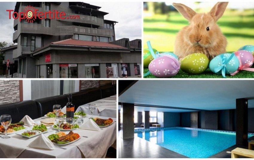 Великден в Ривърсайд Бутик хотел 4*, Банско! 3 или 4 нощувки на база All Inclusive Light + топъл минерален басейн и Уелнес пакет на цени от 219 лв. на човек