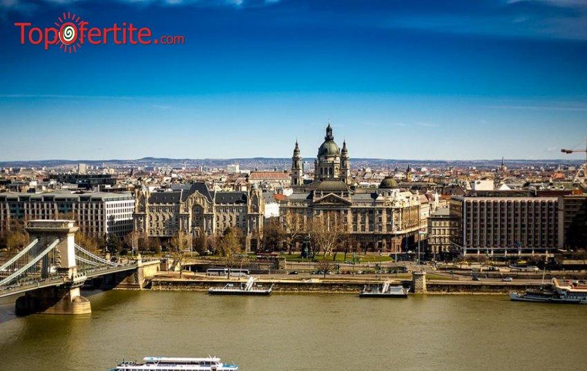 Почувствай Будапеща! 5-дневна екскурзия със самолет + 4 нощувки и изготвяне на индивидуална програма за 479 лв.