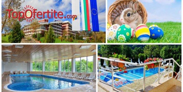 Великден в Хотел Релакс КООП, с. Вонеща вода! 3 или 4 нощувки с изхранване по избор + Празнична вечеря, DJ парти и Релакс пакет на цени от 219,90 лв. на човек