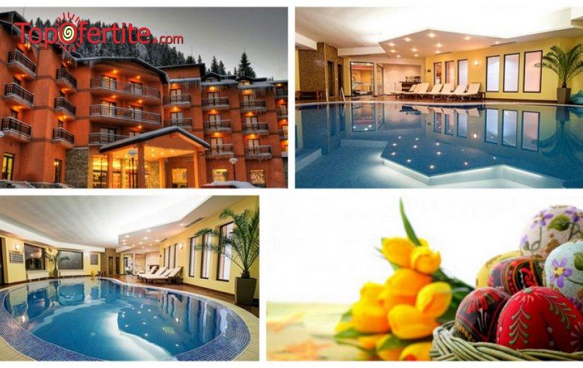 Великденски и Майски празници в Апарт хотел Орбилукс 4*, Банско! 2 или 3 нощувки в студио + закуски, вечери и Празнична вечеря, басейн и СПА пакет на цени от 114 лв на човек