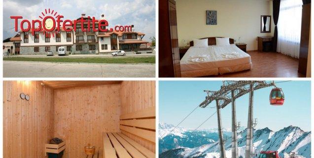 До края на Март в Хотел Холидей Груп 3*, Банско! Нощувка с изхранване по избор + сауна, транспорт до лифта и ски гардероб на цени от 26,90 лв. на човек + дете до 7г. Безплатно