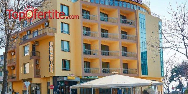 Ранни записвания! Хотел Парадайс, Поморие! Нощувка + закуска с опция за обяд и вечеря на цени от 24,50 лв.