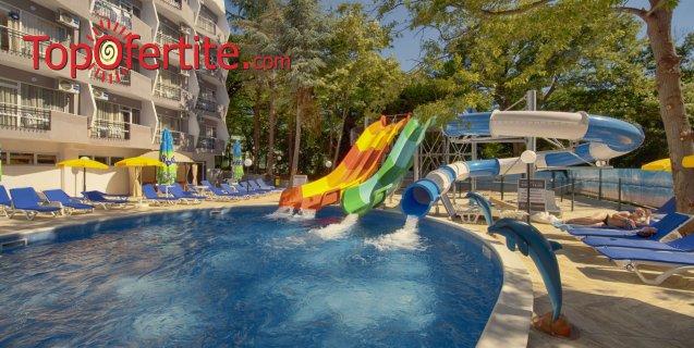 24-ти май в хотел Престиж Делукс Хотел Аквапарк Клуб 4*, Златни пясъци! Нощувка на база Аll Inclusive + празнична Гала вечеря, басейни, аквапарк, джакузи и Уелнес пакет на цени от 56 лв на човек