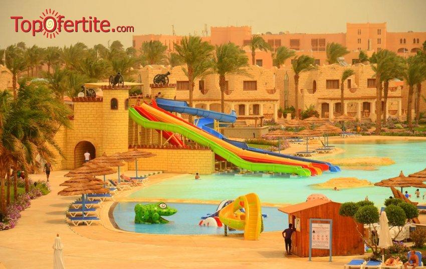 Е, няма такава оферта! Last Minute в Хотел Royal Lagoons Aqua Park Resort Hurghada 5*, Хургада, Египет! 6 нощувки в Хургада + 1 нощувка в Кайро на база All Inclusive + самолет, летищни такси и трансфер за 551.50лв на човек