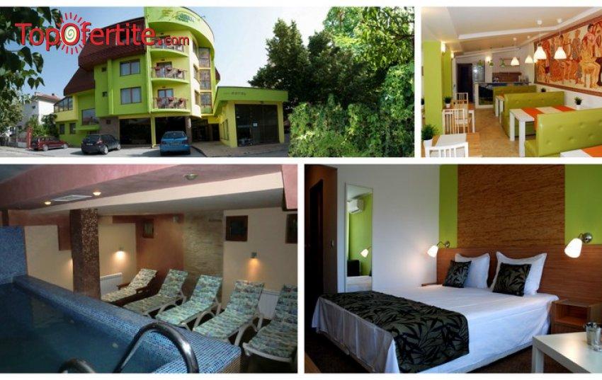 Майски празници в Хотел Грийн Хисаря 3*! 3 или 4 нощувки + закуски, малък басейн с джакузи, ароматна парна баня, сауна и зона за релакс на цени от 132 лв. на човек