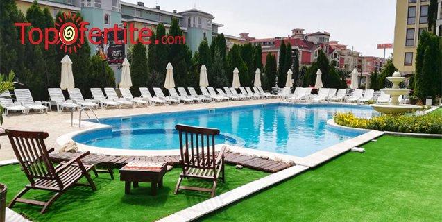 Ранни записвания в хотел Пауталия, Слънчев Бряг! Нощувка на база All Inclusive + басейн с чадър и шезлонг на цени от 29,99 лв. на човек