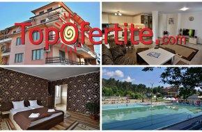 Реновираните Хотелски апартаменти Панорама, Велинград на 5 мин. от Централнен минерален плаж! Н...