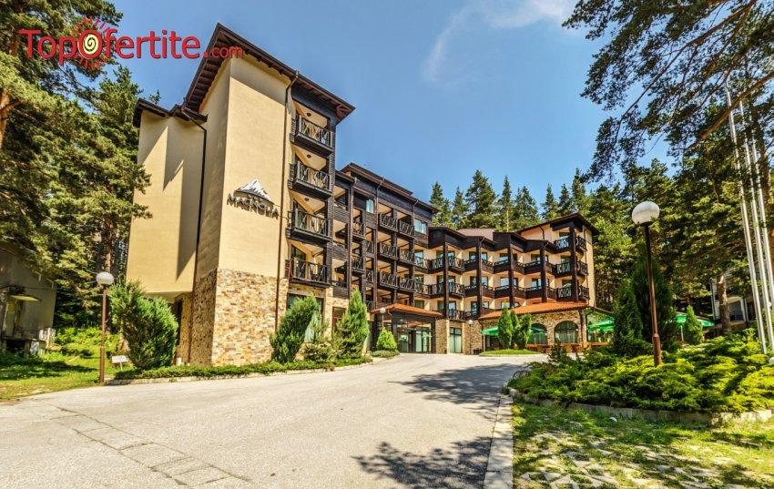 Хотел Магнолия, Паничище! Нощувка + закуска, вечеря, басейн, Релакс пакет и опция за ползване на ски пистата на цени от 38 лв на човек