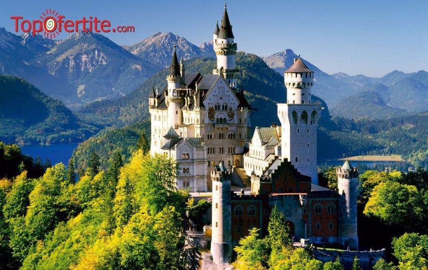 6-дневна екскурзия до Баварски замъци с Австрия, Германия и Словения + 4 нощувки със закуски, транспорт, водач и екскурзоводско обслужване на цени от 385 лв.
