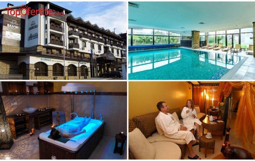Хотел Банско СПА и Холидейз 4*! Нощувка на база All inclusive + отопляем закрит басейн и СПА пакет за 56 лв на човек
