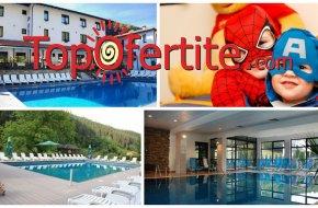 Пролетна ваканция в Хотел Фея, село Чифлик! 2 нощувки + закуски, вечери, вътрешен минерален басейн и СПА пакет на цени от 125 лв. на човек