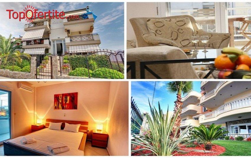 StayInn Keramoti Apartments, Керамоти, Гърция! 3 нощувки на цената на 2 в нов просторен апартамент на 50 м от плажа + 2 вечери, Welcome пакет, Карта за отстъпки в таверни и кафенета и опция за закуски на цени от 138 лв. на човек