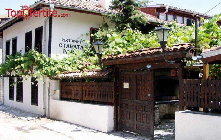 Семеен хотел Старата къща, Велинград! Нощувка + закуска и вечеря само за 24,50 лв на човек