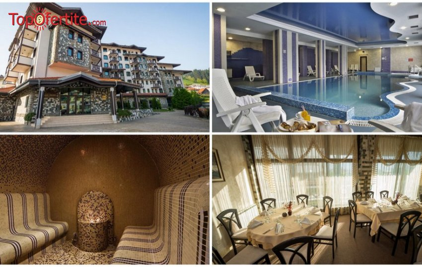 Хотел Родопски Дом 4*, Чепеларе през Лятото! Нощувка + закуска, вечеря, вътрешен плувен басейн и джакузи на цени от 48 лв. на човек