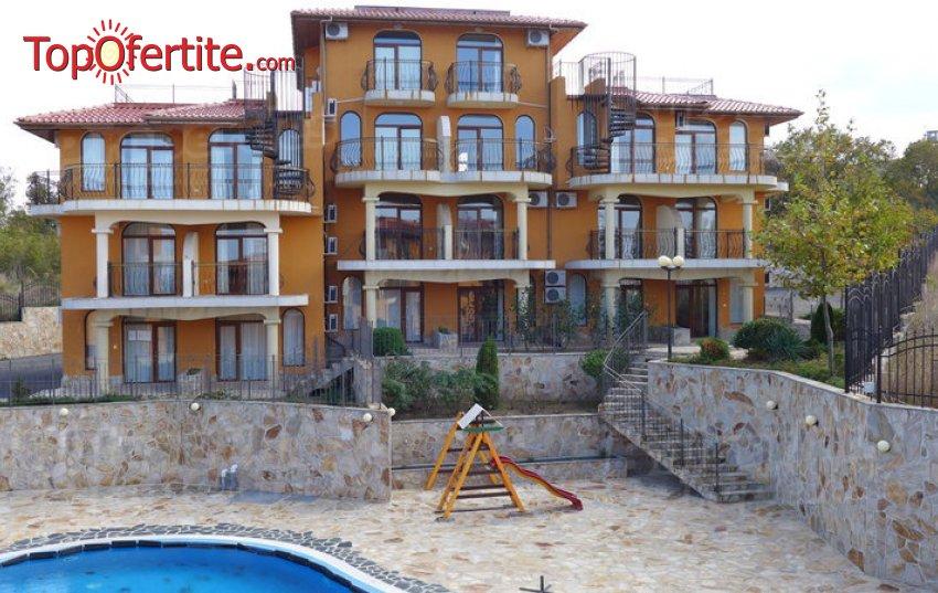 Комплекс Sandy Cove, Созопол! Нощувка в уютен едноспален апартамент на 150 м от морето + паркинг, басейн и барбекю на цени от 66 лв. за цялото помещение