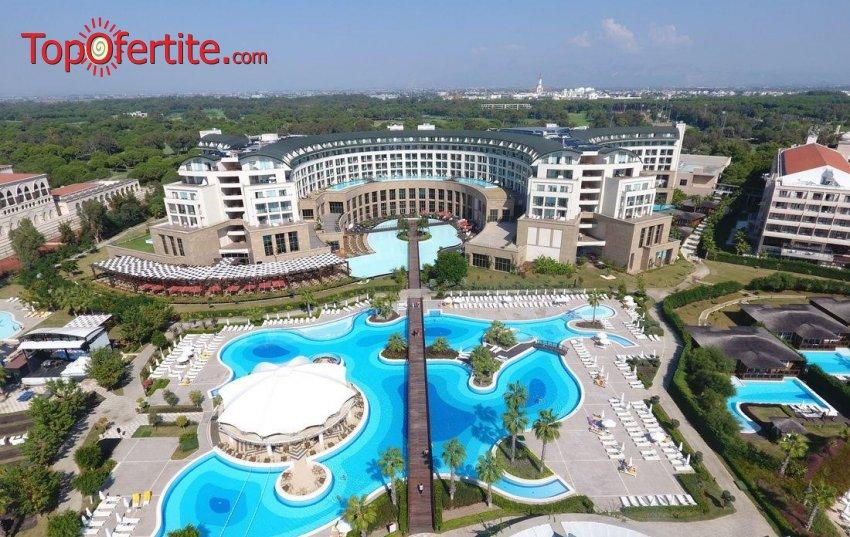 Почивка в Турция със самолет Ранни записвания! 2 или 4 нощувки на база All Inclusive в хотел Kaya Palazzo Golf & Resort 5*, Белек, самолетни билети, летищни такси и трансфер на цени от 929 лв на човек
