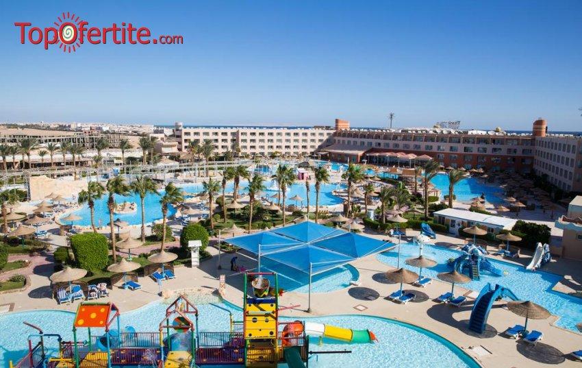 Почивка в Египет със самолет! 7 нощувки на база Royal All Inclusive Хотел Titanic Aqua Park 4*, самолетни билети, летищни такси и трансфер за 857.50 лв на човек